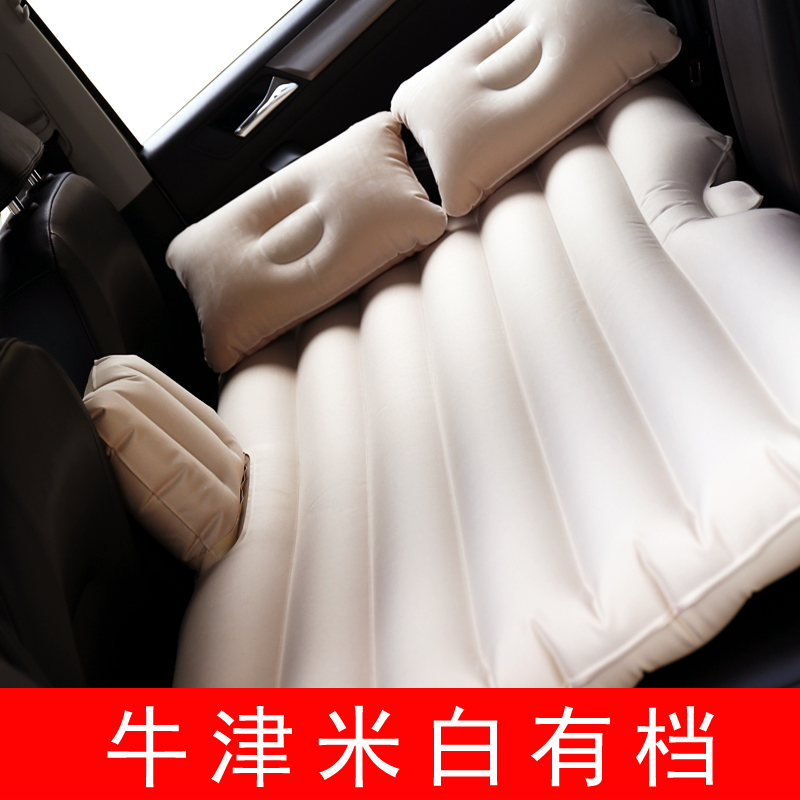 Vehicle inflatable mattress bed car auto supplies back adult travel Zijia essential creative mattress