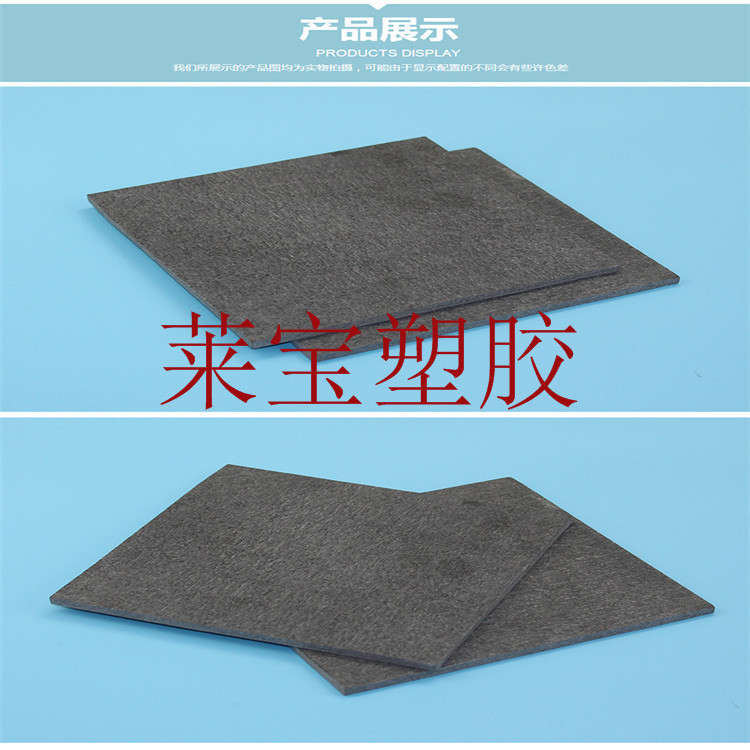Synthetic stone carbon fiber synthetic stone black gray black synthetic slate carbon fiber board mold insulation board