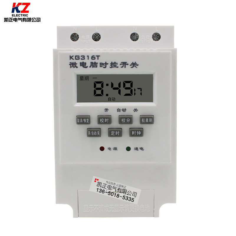 Microcomputer time control switch, KG316T street lamp sign, timing switch, time controller, electronic timer and mail