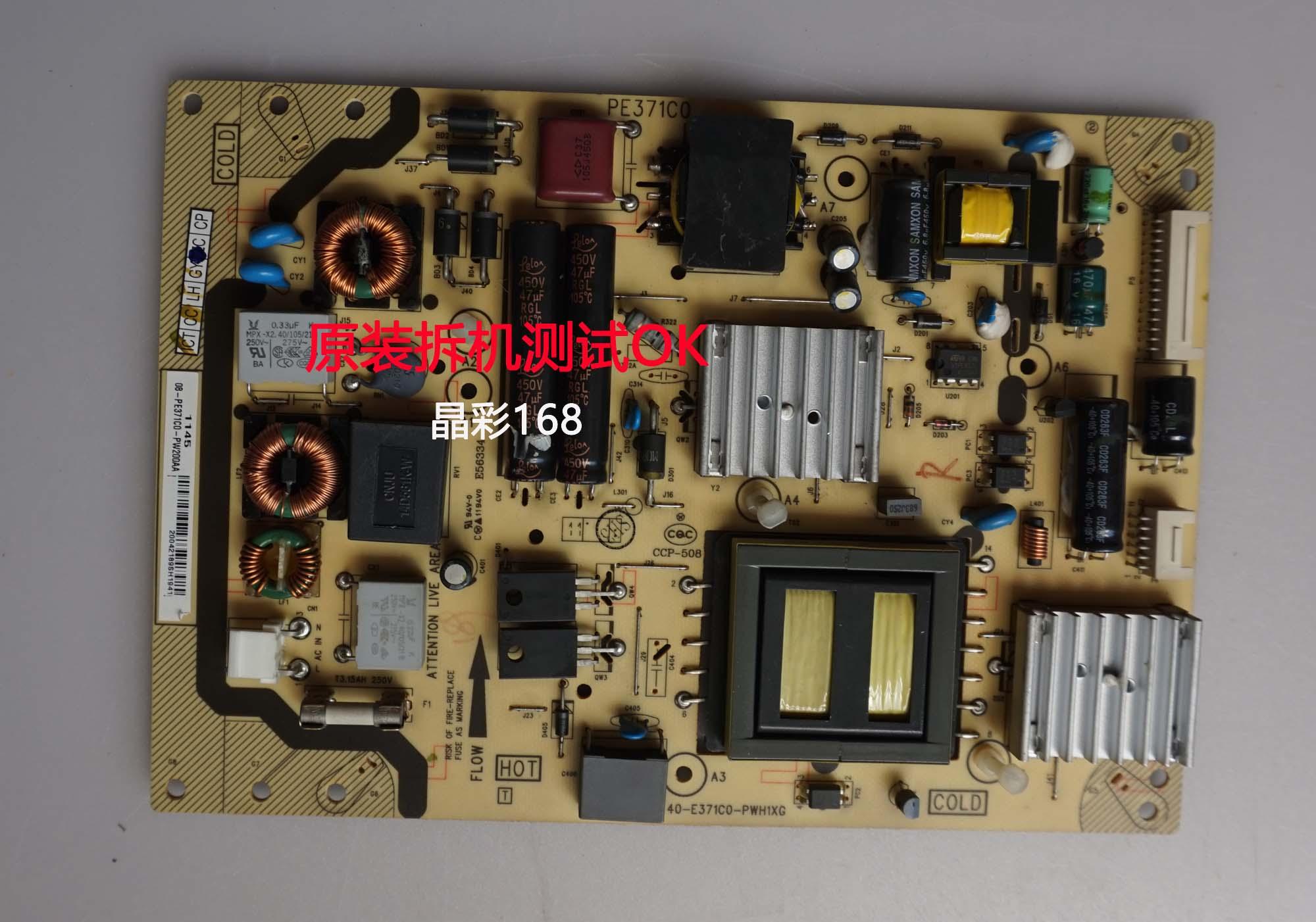 Original TCLL42E5300A LCD TV power board 40 E371C0 PWH1XG power supply board