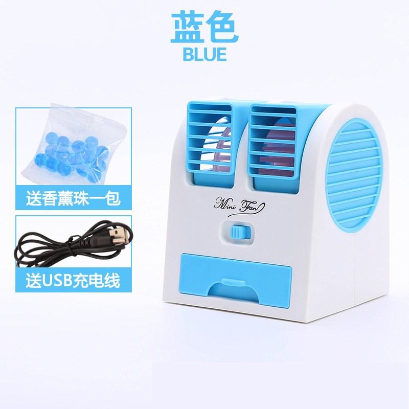 mały wiatrak na zimno, usb, kreatywnych małych przenośnych urządzeń chłodniczych wentylator klimatyzacji mini mini - elektryczne wody.