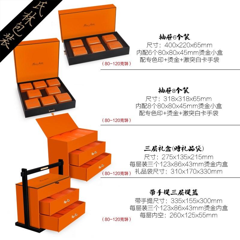 оранжевый синий ящик три слоя портативный полноценный отель торты коробку настройки лед луна торт ящик 12 размер страниц