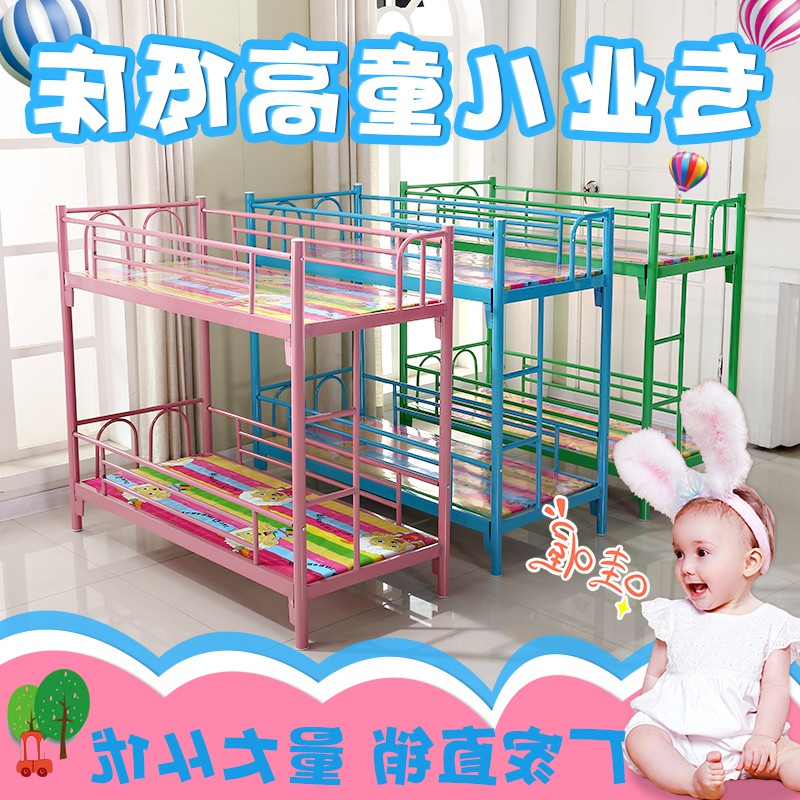 The global purchase JJ new kindergarten children nap double low spread wutuo double bed children's pupils