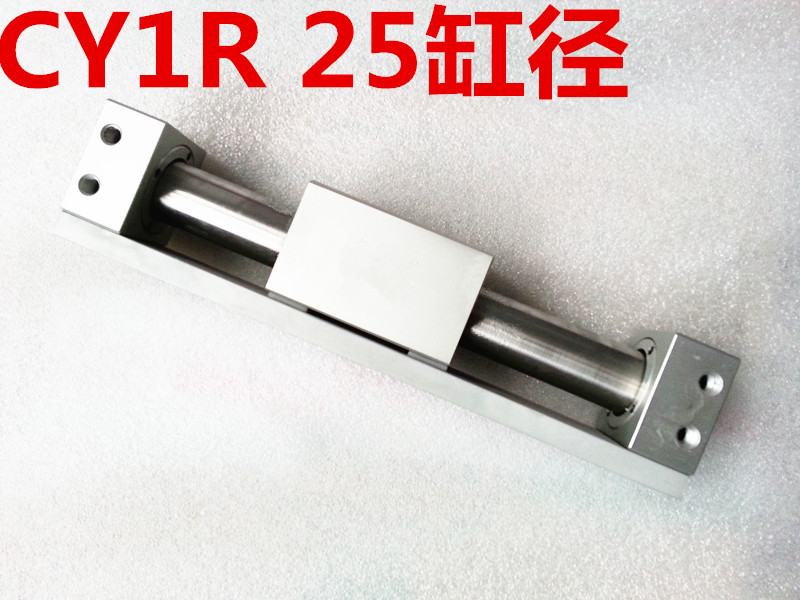 Direct selling SMC type CY1RCY3R direct installation rodless cylinder magnetic coupling rodless cylinder