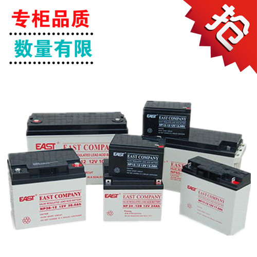 EAST battery 12V17AHNP17-12 lead acid maintenance free DC panel UPS power special offer