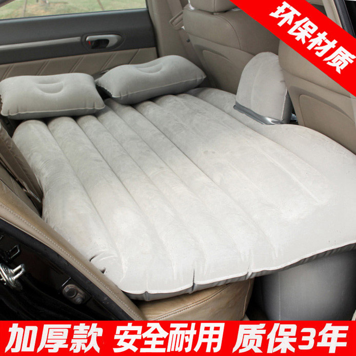 BMW 2 series multifunctional travel car general car folding car mounted inflatable car rear row bed Che Zhenchuang