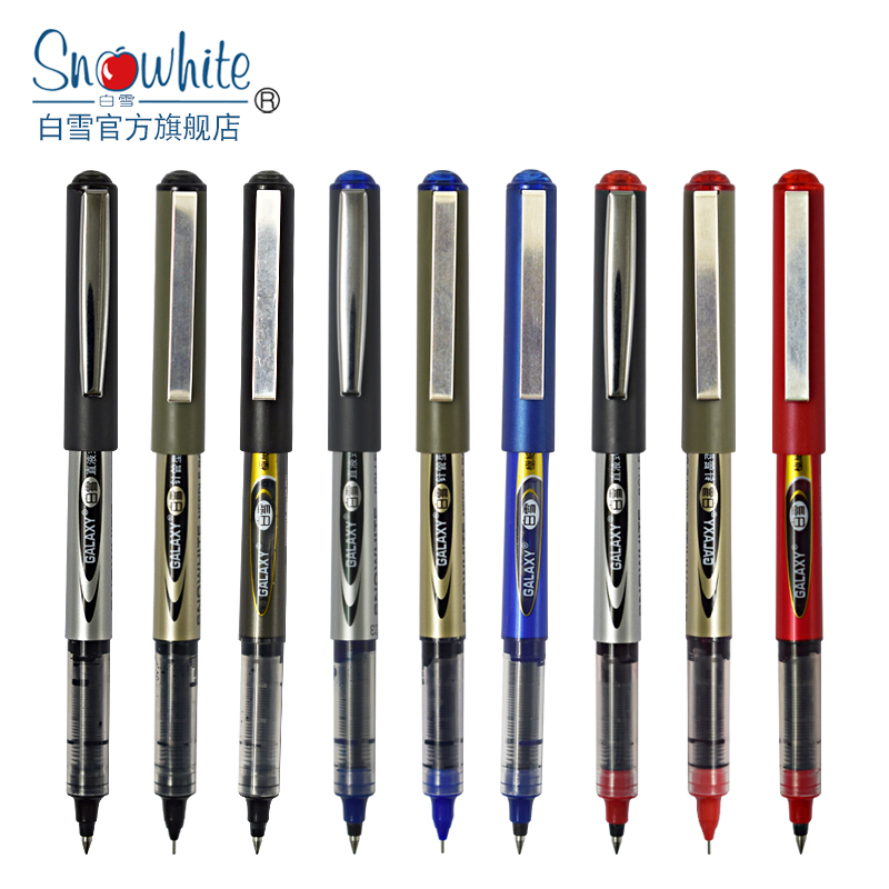 lumikki suoraan nesteen tyyppi - kynä kynän opiskelijoiden toimistotarvikkeet neutraali kynä kynän kirjepaperia.