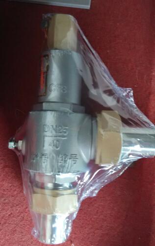 Löten sicherheitsventil DA22Y-40P Edelstahl niedertemperatur - ventil voll MIT außengewinde dn25