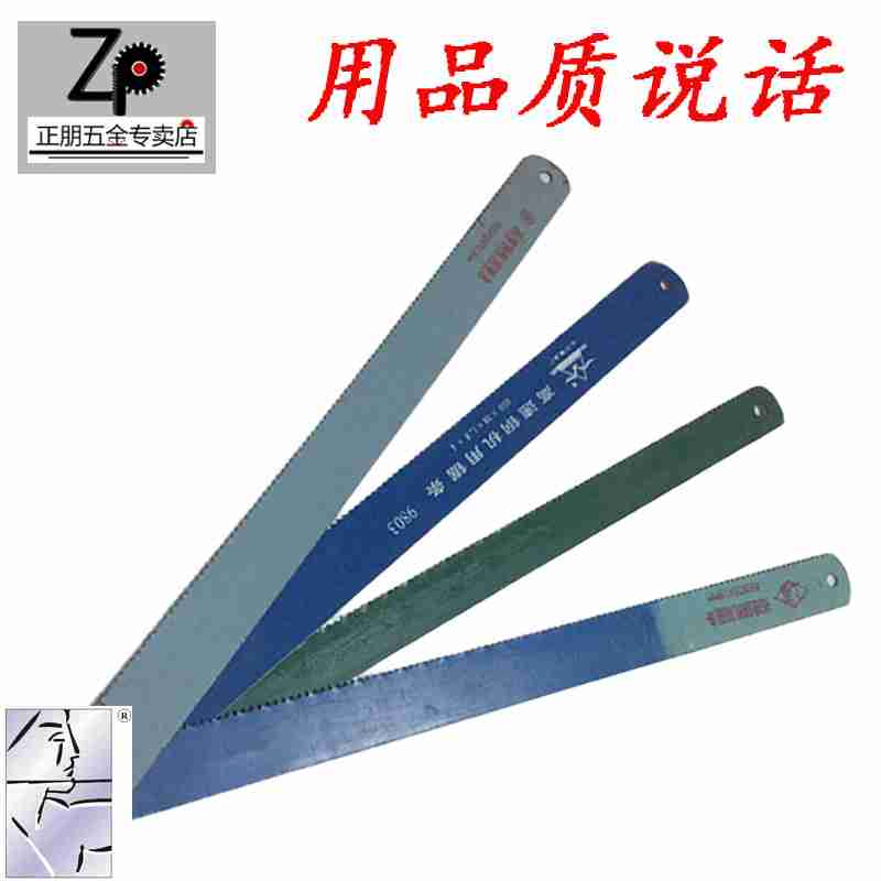 High speed steel machine saw Feng Steel old goods superhard W9 wear-resistant hard steel front W18 a high hardness embryo