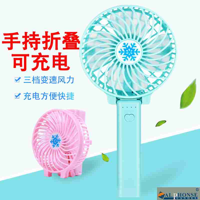 un mini - fan libertatea bateria durabil exigibilă în mână un ventilator portabil