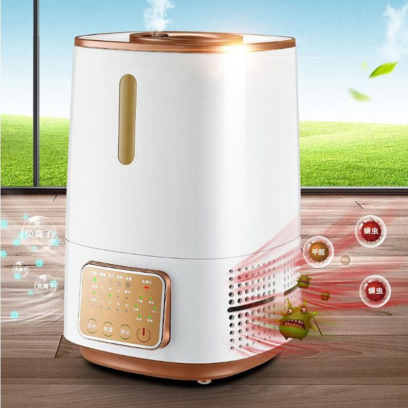 Negative ion air purifier, home office bedroom bedroom, except for formaldehyde, smoke, smell, dust, odor, bactericidal small