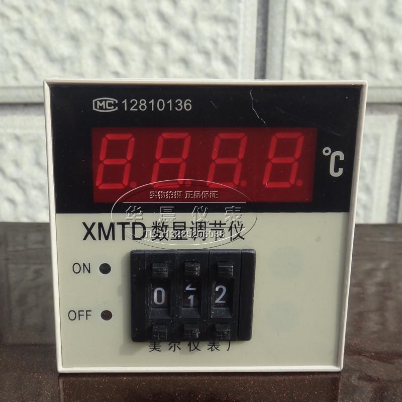 Instrumentos de control de temperatura de temperatura de los instrumentos de regulación de la temperatura del termostato digital XMTD-30013002