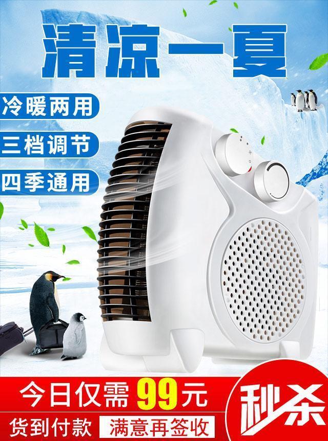 Ann - Mier froid climatisation domestique double petit bureau bureau mobile et mini - ventilateur pour refroidir l'été