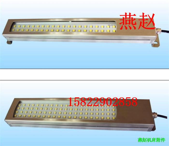 LED machine tool work light TD-3220W water proof oil proof machine tool lamp 24V metal explosion proof lamp, three proof lamp