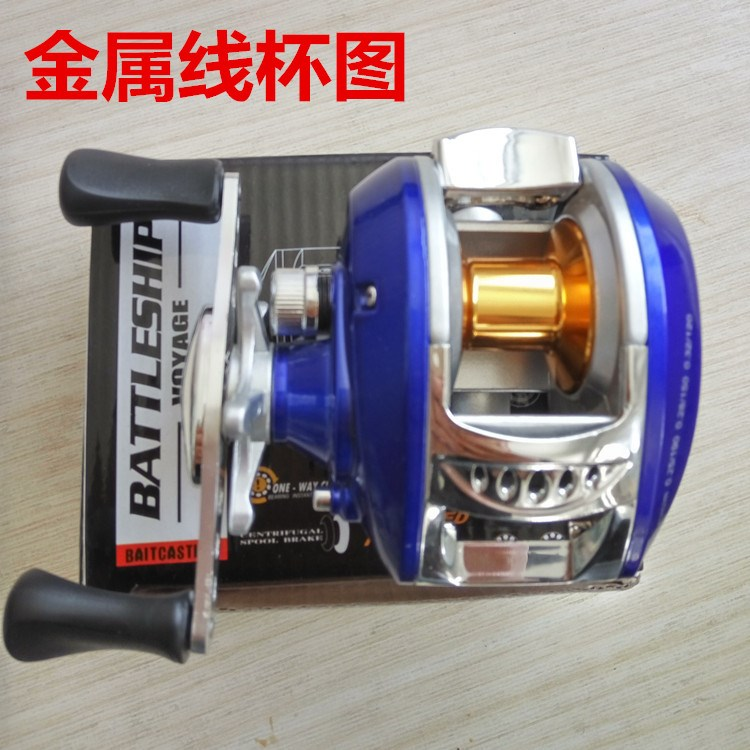 Special offer export water wheel road Yalun novice hand full metal cup Line Road and pole fishing fishing reel
