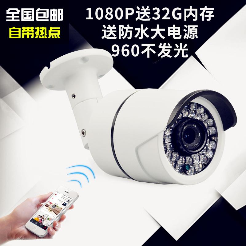 360 درجة كاميرا مراقبة لاسلكية واي فاي الشبكات المنزلية الذكية هد الهاتف المحمول جهاز التحكم عن بعد