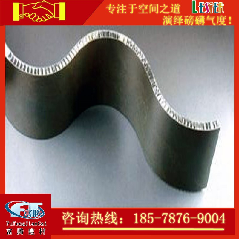 Processing customized arc honeycomb aluminum plate curtain wall punching honeycomb plate various aluminum sheet smallpox honeycomb plate manufacturers