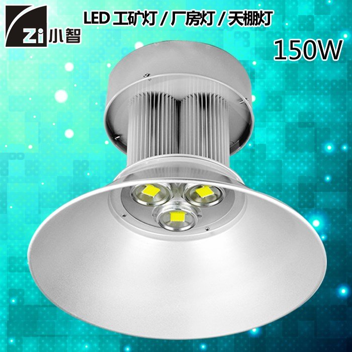 Led mining lamp factory lighting ceiling lamp explosion-proof lamp chandelier factory workshop and warehouse 30W50W100W150W