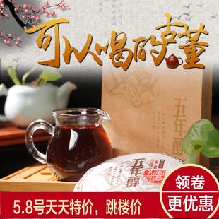 老同志普洱茶熟茶饼茶5年-10年陈年云南勐海熟茶饼一级浓香型茶叶