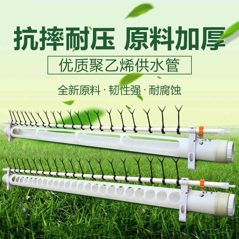 Special water reducing tank for breeding farm, water pressure reducing device for chicken water dispenser, automatic tap water regulating water tank