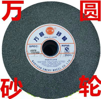 250*25*32 white corundum round grinding wheel WA60 parallel ceramic grinding wheel metal grinding wheel
