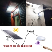Solar energy lamp, household split solar energy lighting, corridor ceiling lamp, indoor and outdoor outdoor wireless remote control street lamp