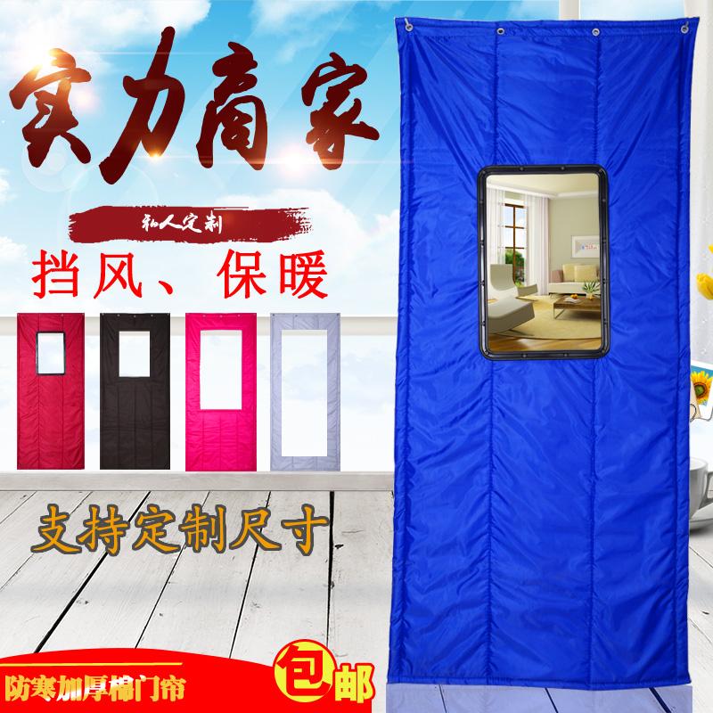 luftkonditionering ridå vindruta bomull gardiner tjockare isolering ett kallt kylskåp för hushållsbruk ljudisolering vintern bomull ridån vattentät.