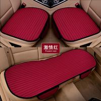 Car seat summer single linen three sets of four seasons general air cushion cover BINDLESS three car cushion