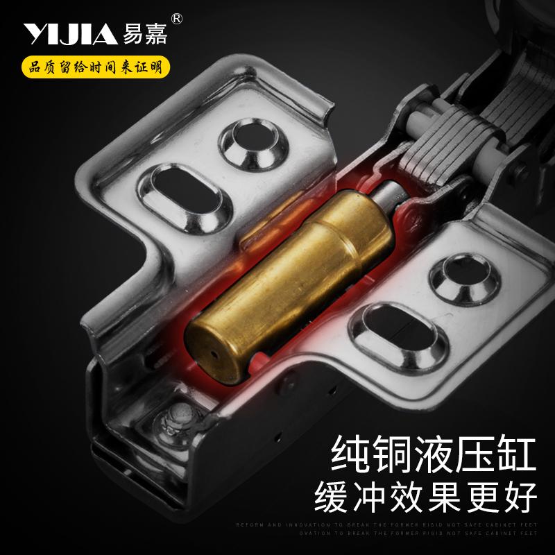 Yijia amortiguador hidráulico bisagras de acero inoxidable 304 armario ropero de la puerta de bisagra bisagra de primavera puede ser desmontado de aeronaves