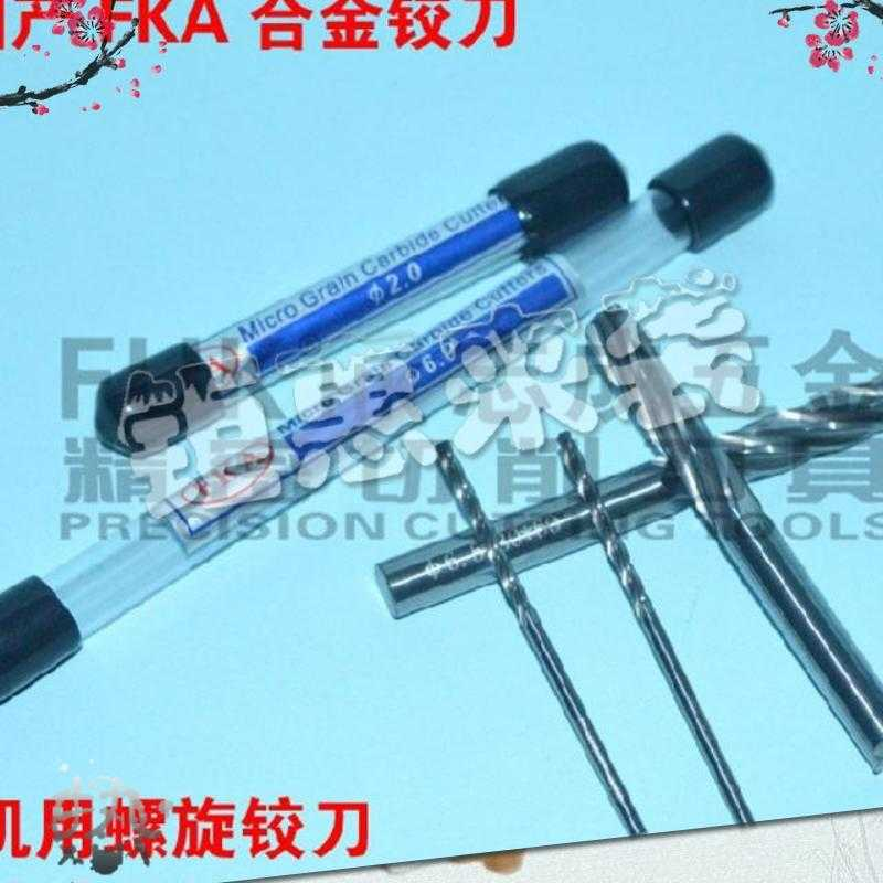 Chop the hand to buy the same tungsten alloy reamer blade reamer tolerance extension