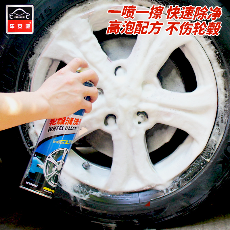 In addition to asphalt, not to hurt the finish strong decontamination liquid asphalt cleaning agent car wheel oil scavenger