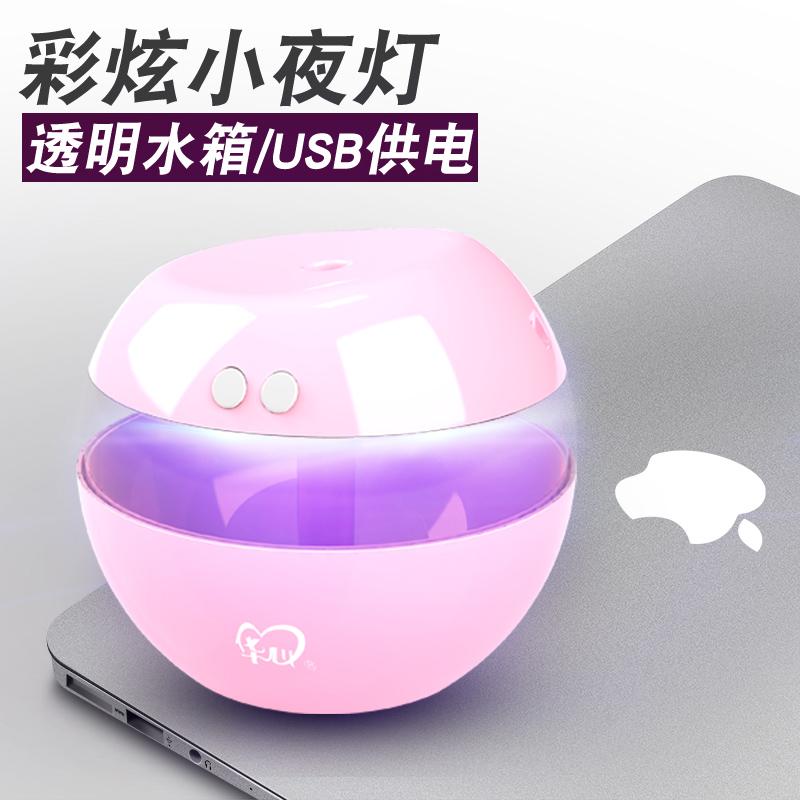 空気加湿器家庭用シズネ寝室孕婦赤ちゃん殺菌清浄型デコンタミネーター