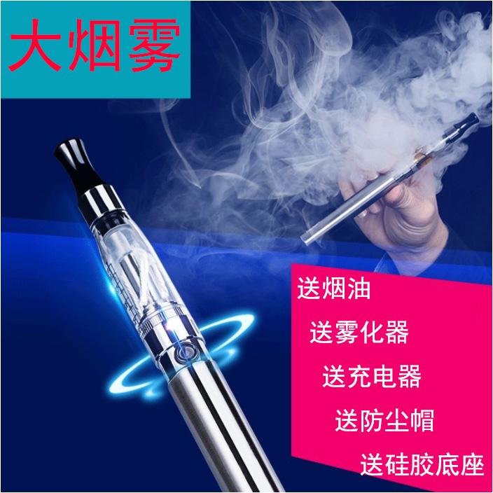 новый костюм перезаряжаемые большой фруктовый вкус электронных сигарет легких дым студентов артефакт мужчина женщина дым бросить курить опиум