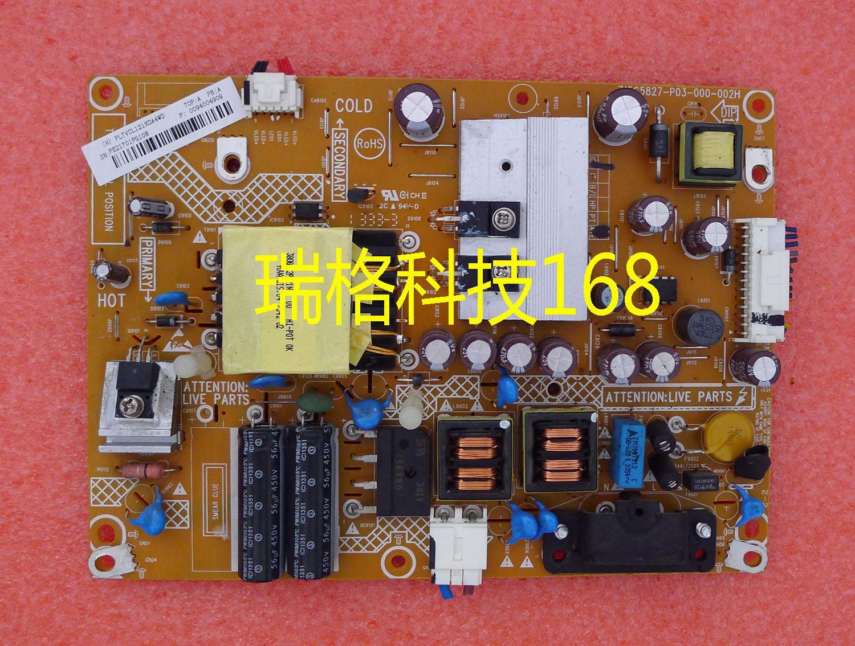 Haier LED32A30LE32B7000 télévision à cristaux liquides, une plaque d'alimentation 715G5827-P03-000-002H