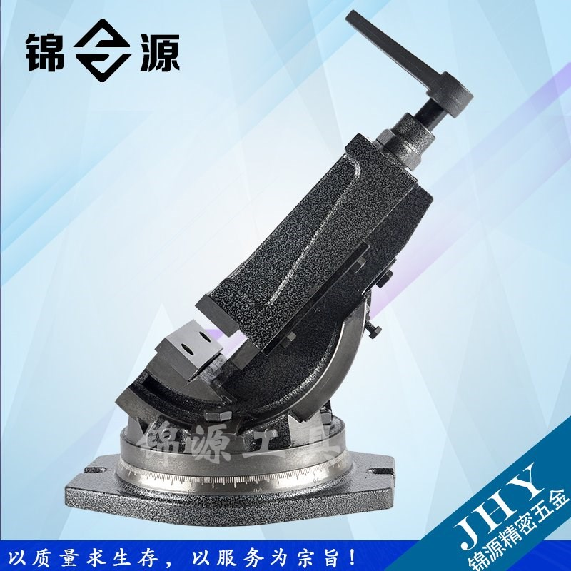 Angle fixed vise vise with tilting angle precision milling machine drill clamp type 4 inch 5 inch 6 inch shipping