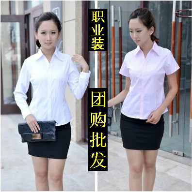 8#白色長袖s正裝修身長袖白襯衫女工裝v領條紋短袖粉襯衣職業裝ol通勤工作服