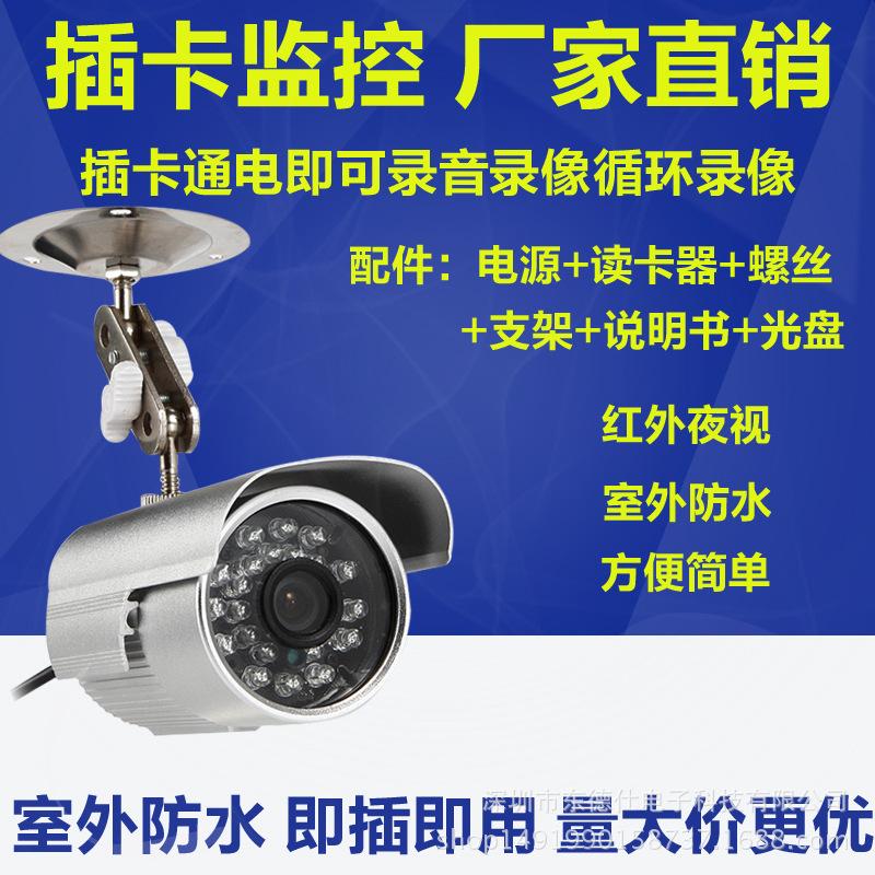 رصد الكاميرا كاميرا لاسلكية الهواتف المنزلية عن بعد واي شركة بطاقة فيديو بطاقة 8TF الأشعة تحت الحمراء للرؤية الليلية