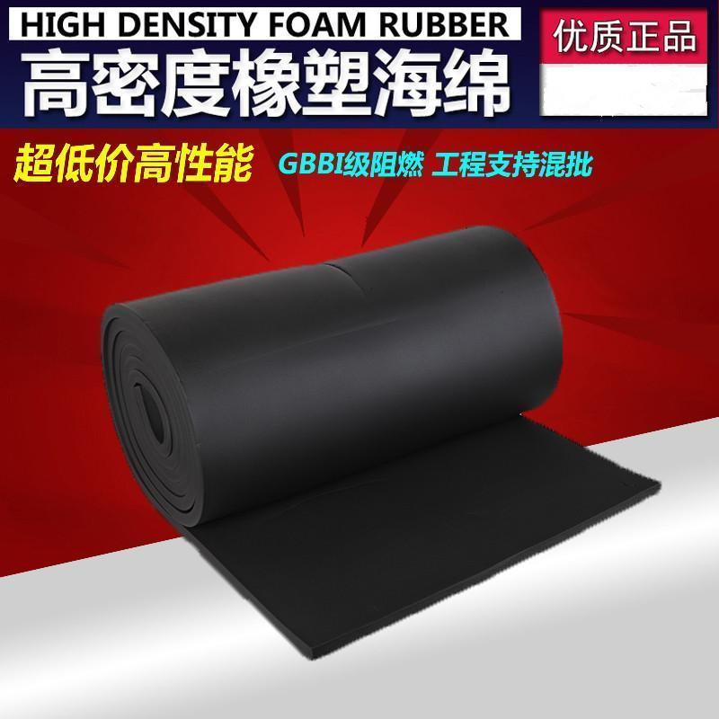 Sun sun room embossed aluminum heat insulation cotton cotton insulation board of roof insulation roof insulation cotton car cover