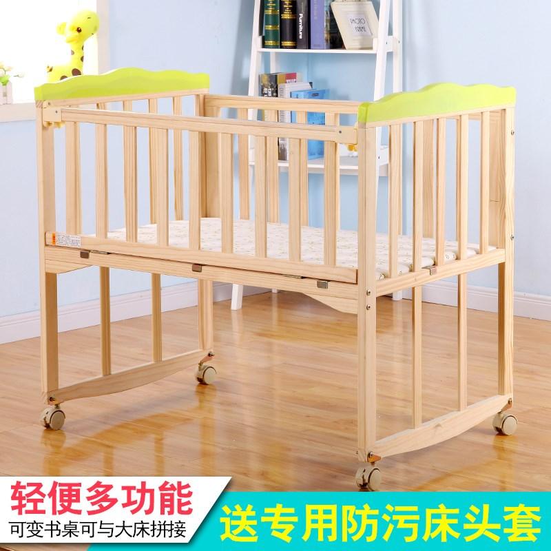 携帯型材のおむつ台ベビーベット多機能のおむつケア赤ちゃん服触れマッサージ整理台