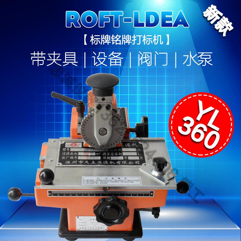 πνευματικού μηχανών σήμανσης μικρές Segni χάλυβα πίεση μηχανές μεταλλικά γράμματα εξάρτημα μηχανής εγχειρίδιο ημι - αυτόματο μηχάνημα πίεσης αδειοδότησης