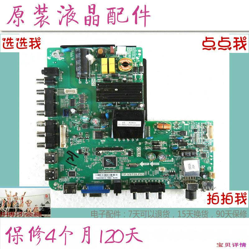 Changhong 32A400032 - Zoll - HD - LCD fernseher die stromversorgung An Bord my1448 hintergrundbeleuchtung stromversorgung - Aufsichtsrat