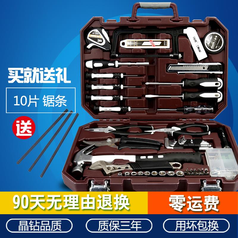 Cylinder ratchet wrench screwdriver, batch head screwdriver combination package, auto repair car follow up toolbox