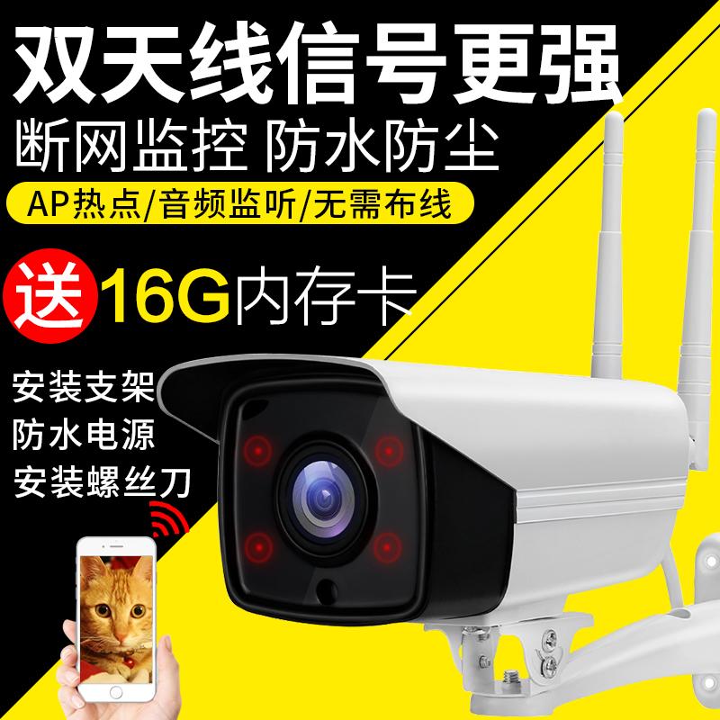 هد مصغرة كاميرا صغيرة للرؤية الليلية لاسلكية فائقة شبكة الهواتف المنزلية في الهواء الطلق بعد رصد واي فاي ميني رئيس