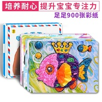 Children's creative handmade kneading paper, rubbing paper, painting materials package, kindergarten sticky paper painting stickers, toys creative paper rubbing paper