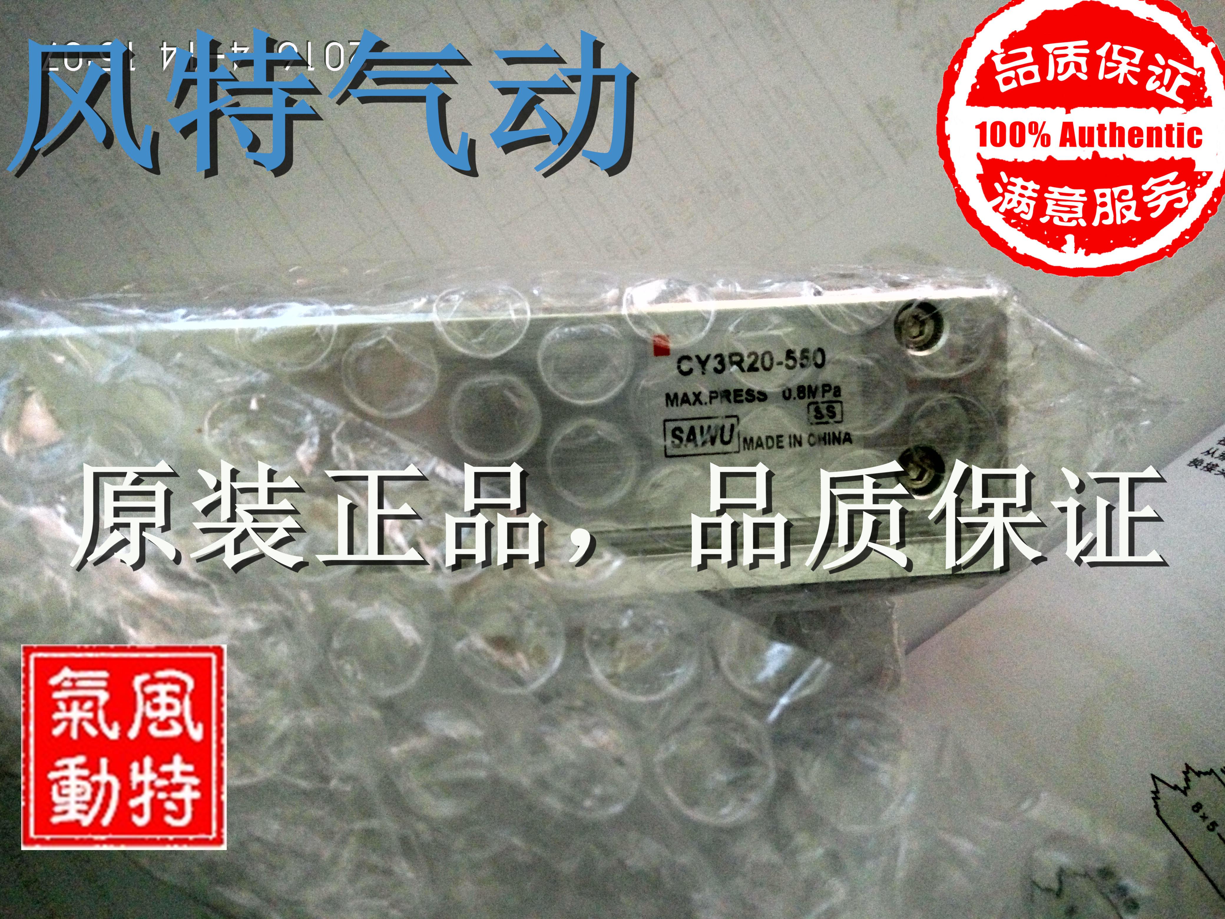see ei ole ballooni (esialgse CY3R40-150/250/350/450/550 jaapani kohta