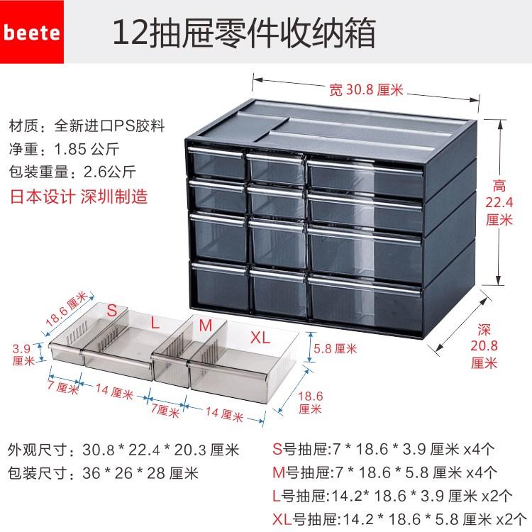 16格の模型は引き出し式電子部品の箱の箱の箱の箱の箱の箱の箱の部品の収納をして収納する