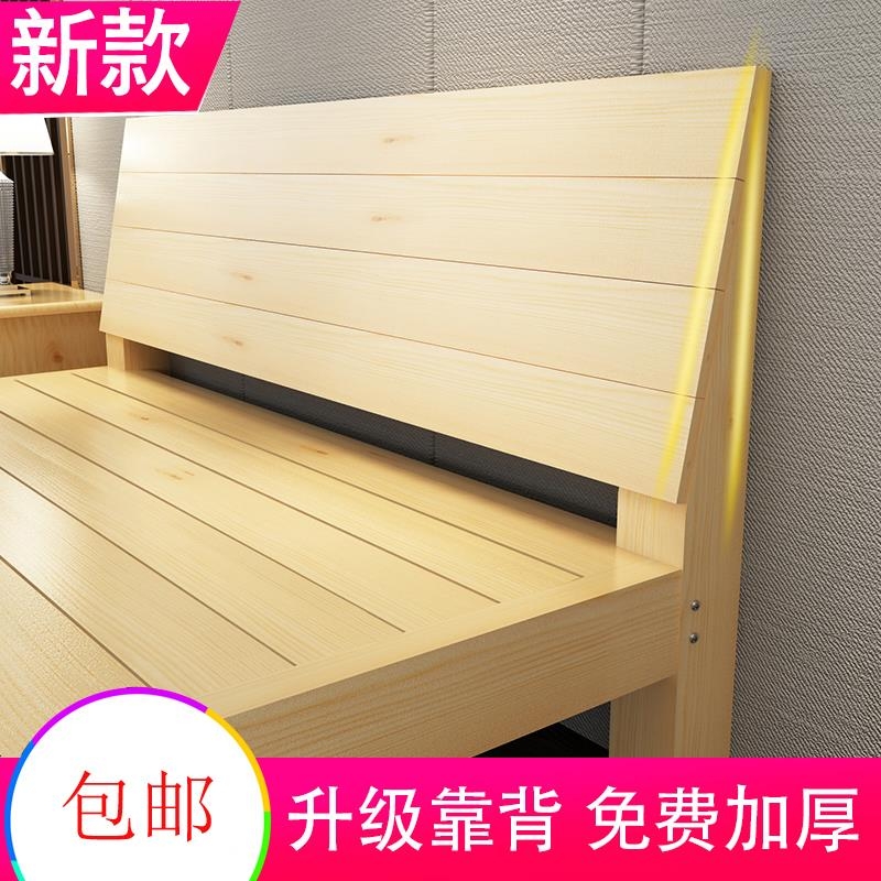 Holz - Kiefer - doppelbett Zimmer tatami - Bett 1,8 Meter 1,2 - 1,5 ohne Bett einfache Bedstead