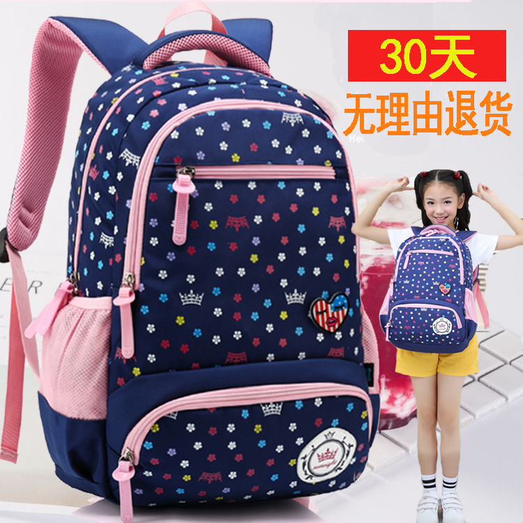 兒童書包小學生女生3~5~4~6三六年級女孩6~12周歲雙肩包背包