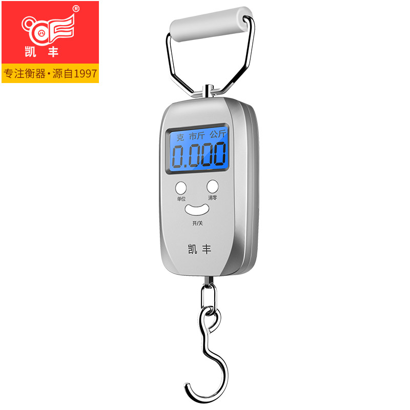Portable electronic scales weighing scale mini portable high precision precise delivery term