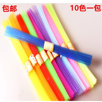 Medium thick transparent folding Star Plastic straw, color lucky star transparent tube, star origami folder, package mail